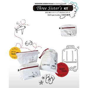 【巾着1個+ポーチ2個のキット】Three Sister's KIT(レシピ付)タイベック(R)ポーチキット【 手作りキット 手芸 裁縫 自由研究 宿題  手作り 】|nesshome|02