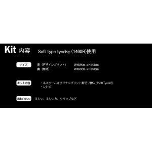 【 お買い得キット 】Tyvek(R) ECO Bag (エコバッグ)レシピ付 タイベックキット nesshome 03