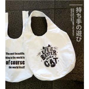 【 お買い得キット 】Tyvek(R) ECO Bag (エコバッグ)レシピ付 タイベックキット nesshome 08