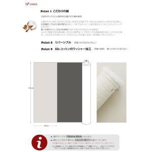 【キルティング】7mm Black ラインキルティングチュラルコットンアンジェラ|nesshome|02