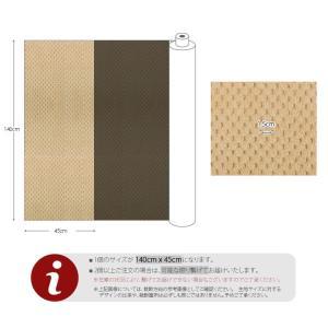【ファー生地】パイナップルボアVer.2(140cm広幅)9color 【5400円以上で2019カレンダープレゼント】|nesshome|05