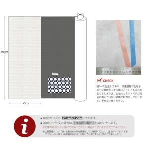 【メッシュ生地】カラフルベストメッシュ生地(14色)150cmワイド幅|nesshome|03