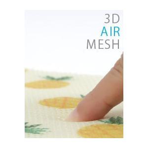 【3Dメッシュ生地】パインアップル3Dエアーメッシュ生地|nesshome