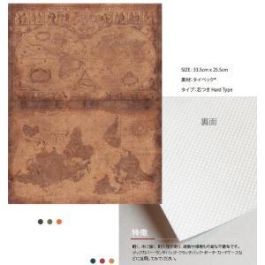 【Printed on DuPont(TM)Tyvek(R)】芯付きアンティークマップ(デュポン(TM)タイベック(R)に印|nesshome|03