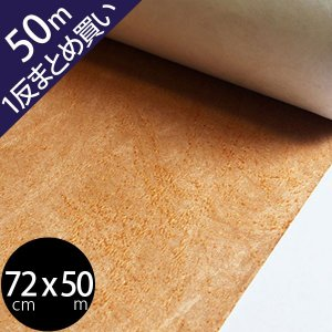 【Printed on DuPont(TM)Tyvek(R)】72cmx50m1反 まとめ買い(デュポン(TM)タイベック(R)に印刷)|nesshome