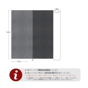 【Printed on DuPont(TM)Tyvek(R)】ネイビーデニム ソフトタイプ (デュポン(TM)タイベック(R)に印刷しました)|nesshome|02