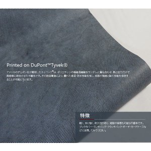 【Printed on DuPont(TM)Tyvek(R)】ネイビーデニム ソフトタイプ (デュポン(TM)タイベック(R)に印刷しました)|nesshome|03