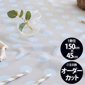【かばん生地】パステルロードドットKABAN Fabric(生活防水生地/幅150cm)|nesshome|02