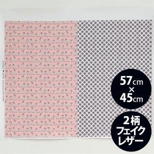 【フェイクレザー】ユニークなキャット/デザインレザー生地|nesshome|02