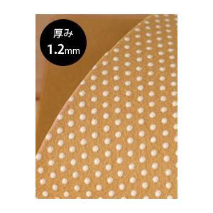 【フェルト】Brown 1.2mm滑り止めフェルト|nesshome