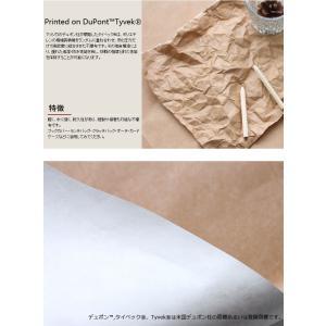 【Printed on DuPont(TM)Tyvek(R)】サンド色(デュポン(TM)タイベック(R)に印刷しました) nesshome 03