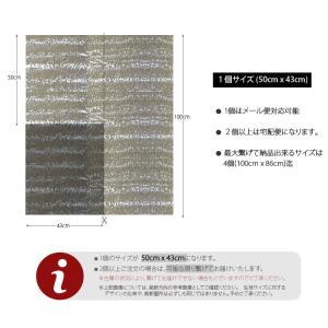 ( 保冷シート ) アルミ保冷保温シート【 商用利用可 】|nesshome|02