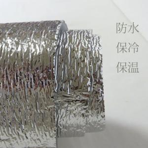 ( 保冷シート ) アルミ保冷保温シート【 商用利用可 】|nesshome|04