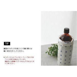 ( 保冷シート ) アルミ保冷保温シート【 商用利用可 】|nesshome|05