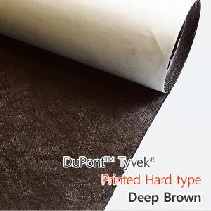 【Printed on DuPont(TM)Tyvek(R)】 ディープブラウン色  ハードタイプ(デュポン(TM)タイベック(R)に印刷しました) 手芸 通販  【 商用利用可 】|nesshome