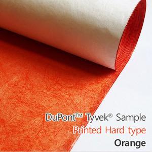 【Printed on DuPont(TM)Tyvek(R)】 キャロットオレンジ(hard type)色  ハードタイプ(デュポン(TM)タイベック(R)に印刷しました) 手芸 通販  【 商用利用可 】|nesshome