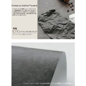 【Printed on DuPont(TM)Tyvek(R)】ブラック(デュポン(TM)タイベック(R)に印刷しました) nesshome 03