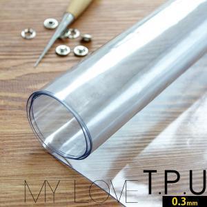 【ビニール生地】TPUビニール透明生地 0.5mm|nesshome