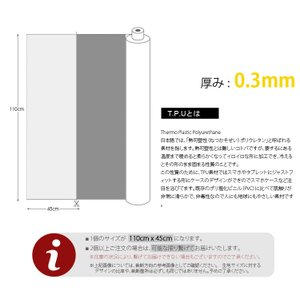 【ビニール生地】TPUビニール透明生地 0.5mm|nesshome|02