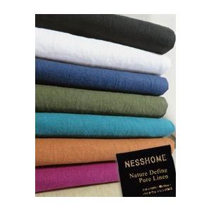 【リネン100%】Nature Define Pure Linen(ナチュラルディファインピュアリネン)/幅140cm・バイオウォッシング加工|nesshome