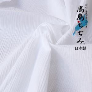 ( コットン )高島ちぢみ ホワイト無地【 商用利用可 】【 手作りマスク大特集 】|nesshome|11