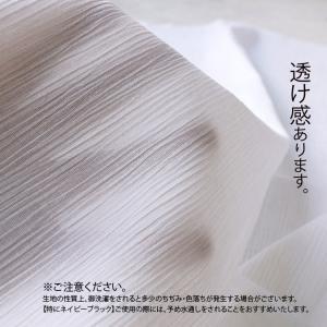 ( コットン )高島ちぢみ ホワイト無地【 商用利用可 】【 手作りマスク大特集 】|nesshome|08