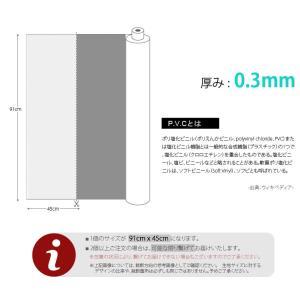 【ビニール生地】0.3mmビニール透明生地|nesshome|03