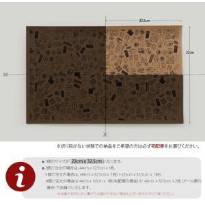 【 紙の生地 】ヴィンテージクラフトペーパーファブリック3種類・洗えます 【ニューアイテムSALE 特別価格】 nesshome 04