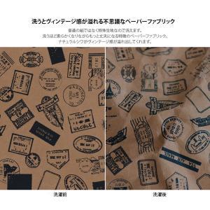 【 紙の生地 】ヴィンテージクラフトペーパーファブリック3種類・洗えます 【ニューアイテムSALE 特別価格】 nesshome 06