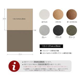 【紙の生地】クラフトペーパーファブリック☆洗えます☆|nesshome|02
