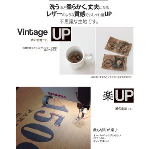 【紙の生地】クラフトペーパーファブリック☆洗えます☆|nesshome|03