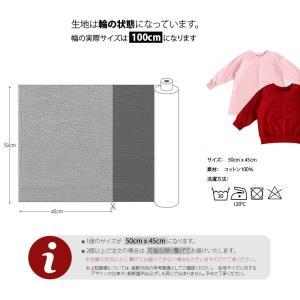 ( リブ生地 ) 30/スパンテレコ マカロン 5色 【 商用利用可 】|nesshome|03