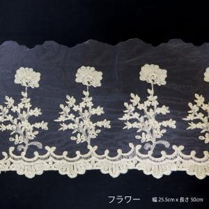 ( レース )ゴールドティンカーベル金糸刺繍チュールレース 6種類【 商用利用可 】|nesshome|03