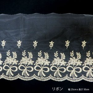 ( レース )ゴールドティンカーベル金糸刺繍チュールレース 6種類【 商用利用可 】|nesshome|04