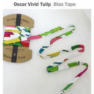 【バイアステープ】1cmオスカービビッドヴィンテージチューリップバイアステープ|nesshome