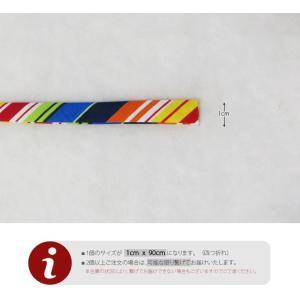 【バイアステープ】1cmカラー・ラインズ バイアステープ|nesshome|02