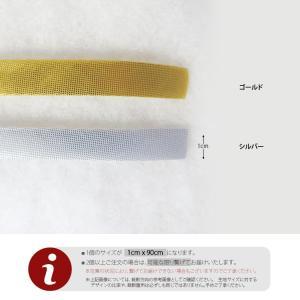 【バイアステープ】キラキラ1cmバイアステープ2色|nesshome|04