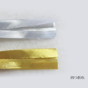 【バイアステープ】キラキラ1cmバイアステープ2色|nesshome|05
