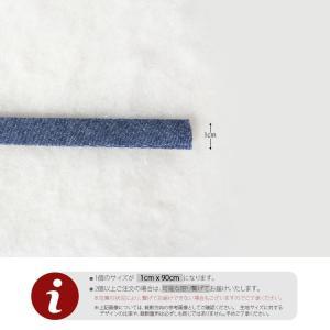 【バイアステープ】デニム1cmバイアステープ|nesshome|04