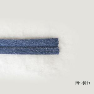 【バイアステープ】デニム1cmバイアステープ|nesshome|05