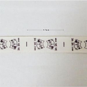 【ラベル】ネコのミーちゃん/挟みタグコットンラベル(6枚)【02P09Jul16】|nesshome|02