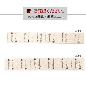 【ラベル】挟みタグ40mmコットンラベル-ハンドメイド(6個) nesshome 03