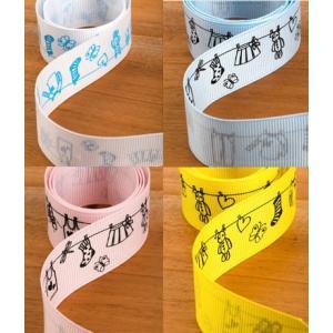 【ラベル】今日はお洗濯日和(2.5cm巾・カワイイ4色・90cm)|nesshome|03