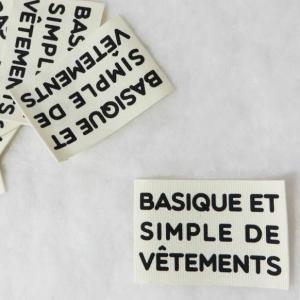 【ラベル】Basiqueラベル(2個)|nesshome