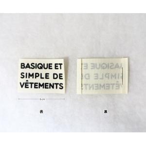 【ラベル】Basiqueラベル(2個)|nesshome|02