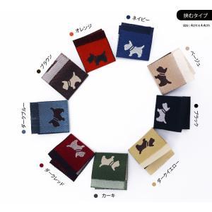 【ラベル】挟むタイプ/Color Dog 2個 nesshome 02