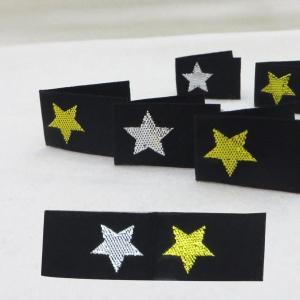 【ラベル】TWIN STAR Gold&Sliver(ツインスターゴールド&シルバー)2個|nesshome
