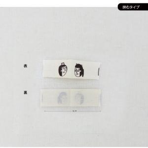 【ラベル】男と女(2個) 【 商用利用可 】|nesshome|05