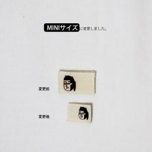 【ラベル】男と女(2個) 【 商用利用可 】|nesshome|09