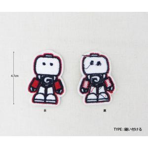【ワッペン】レッドロボットワッペン/キャラクターワッペン|nesshome|02